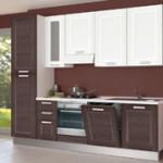 Cucina Offerta 108L