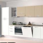 Cucina Offerta 117L