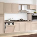Cucina Offerta 119L